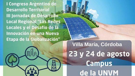 Primer Congreso Argentino de Desarrollo Territorial.