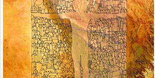 Herramientas para planificar el desarrollo: un Sistema de Información Territorial con enfoque de cadena de valor