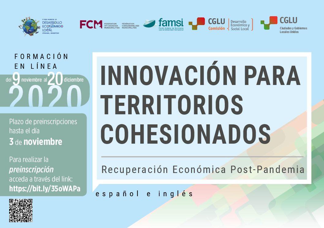 Curso de formación: Innovación para Territorios Cohesionados